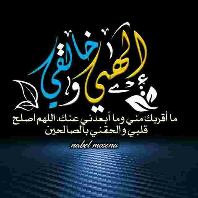 Desertrose اللهم آمين يارب العالمين Allah In Arabic Arabic Quotes Islamic Art