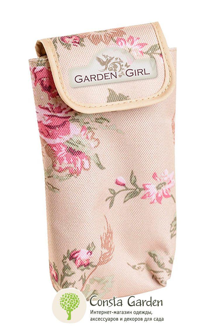 Карман-чехол для телефона GardenGirl Classic.еперь Вам не нужно думать, куда положить телефон во время работы, чтобы он всегда был под рукой, но в то же время надежно защищен от грязи, воды и осадков!