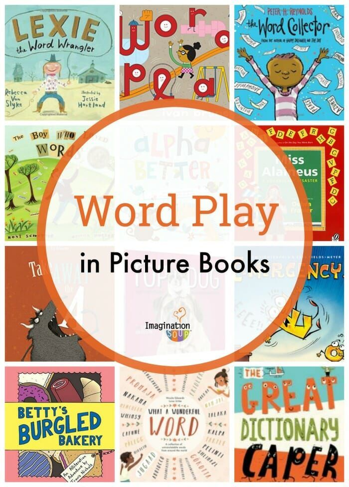 picture books that celebrate words and word play #childrensbooks. Learning Resources for Kids.