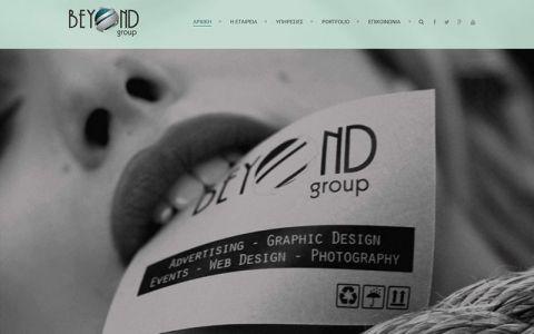 Αποσφαλμάτωση, συντήρηση και υποστήριξη εταιρικής ιστοσελίδας για τη Beyond Group στη Ρόδο. Διαχείριση περιεχομένου, αναβάθμιση plugins και ενημέρωση SEO.