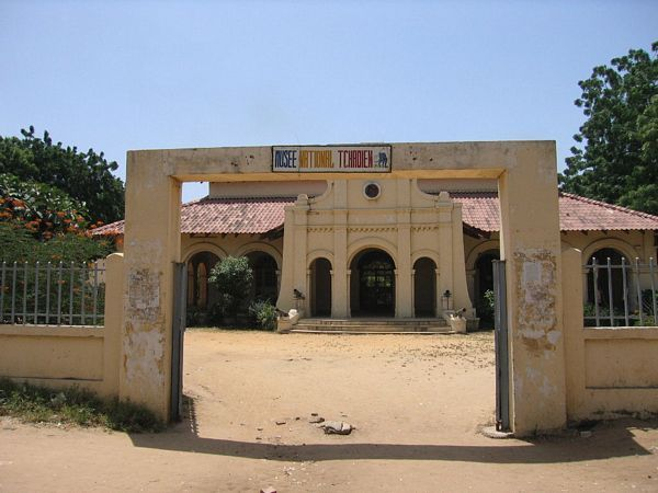 Le Musee National du Chad