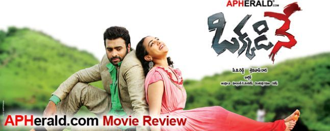 Okkadine Movie Review, Rating | Okkadine Review | Okkadine Rating | Nara Rohit's Okkadine Telugu Movie Cast and Crew, Music, Performances