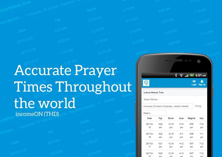 Accurate Prayer Times Throughout the world | incomeON (THD) Find the latest and accurate prayer time (Fajr, Dhuhr, Asr, Maghrib, Isha) accross the world only at incomeON (THD). incomeON Auto Geolocation enables you to locate your local salat time, prayer time, Salah times, Athan (Azan, Adhan, Salah, Salat) & Qiblah according to your current location.