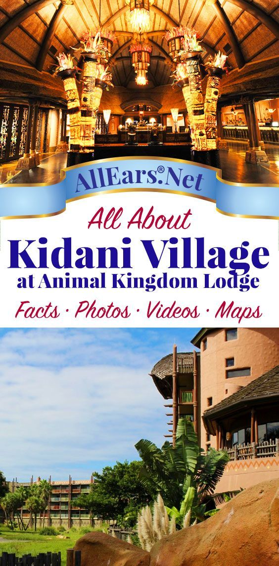 All About Disney's Kidani Village at the Animal Kingdom Lodge | Walt Disney World | http://AllEars.net