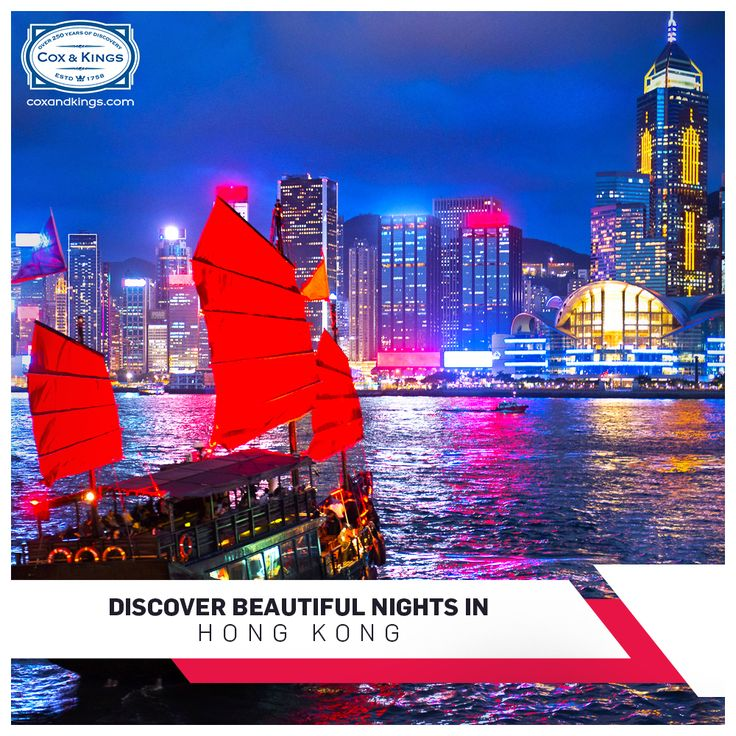 Enjoy the frenzied activity by day & see the Symphony of Lights paint the night sky in brilliant hues. Enjoy the many contrasts in the city of Hong Kong! #ExploreFourCorners