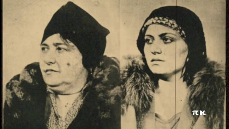 ΚΑΚΟΥΡΓΑ ΠΕΘΕΡΑ, 1931, ΑΝΤΩΝΗΣ ΝΤΑΛΓΚΑΣ