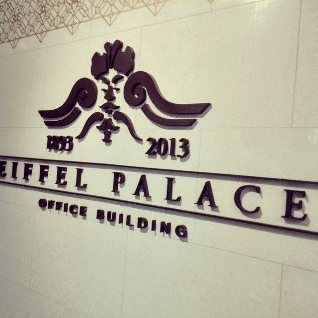 Eiffel palace, budapest,