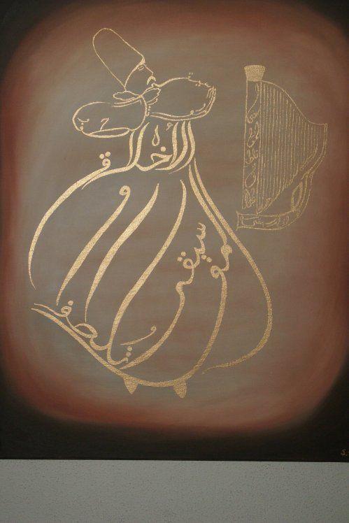 .Calligraphie arabe: la musique adoucit les moeurs                                                                                                                                                      Plus