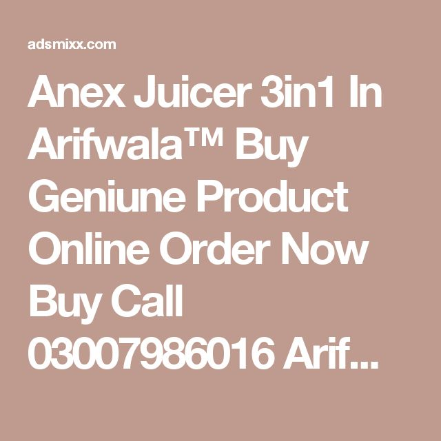 Anex Juicer 3in1 In Arifwala™ Buy Geniune Product Online Order Now Buy Call 03007986016 Arifwala , Adsmixx-Free Classified Ads