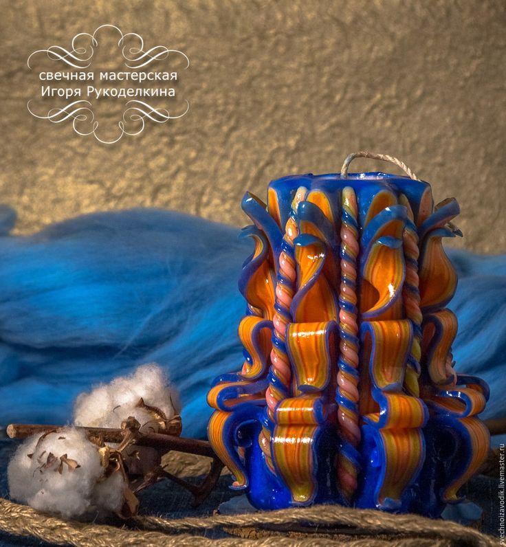 """Купить Резная свеча """"Рококо"""" высотой 17 см. - тёмно-синий, оранжевый, желтый, белый"""
