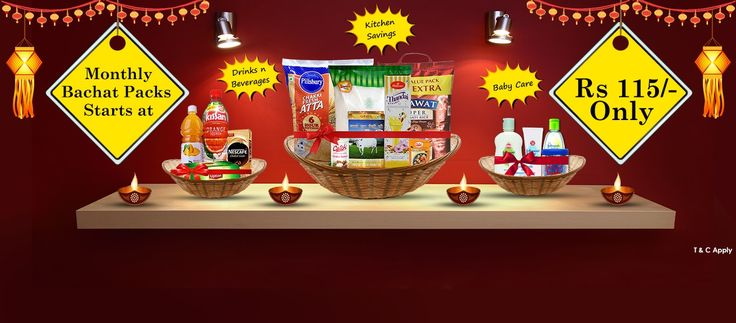 Lalaji24x7 Store offers kitchen saving and branded products bundle pack that are made to include the necessity of customers at one with great deals. For more, visit the store and check the latest packs available now!!