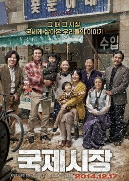 Story that depicts the lives of people who go through the difficult times after the Korean War to the present day. The movie will portray that phase of modern Korean history through the character named Deok Soo who lives and works in the thick of Busan's Gukje Market, taking care of his family as…