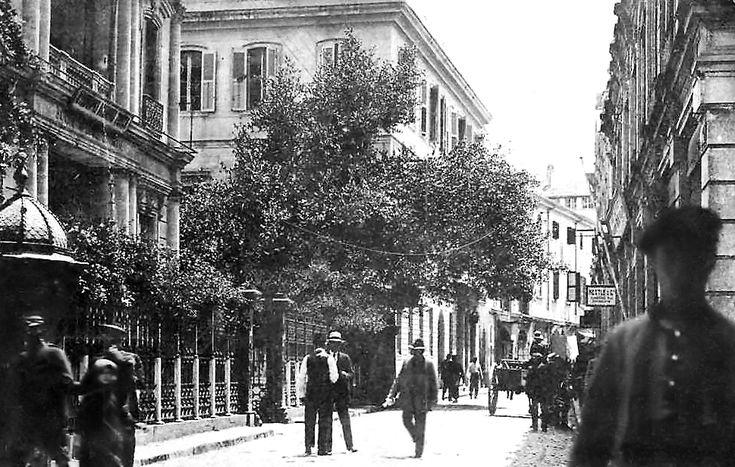 Οδός Φράγκων (μπροστά στην Οθωμανική Τράπεζα)