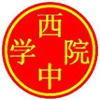 Estudio de Caracteres Chinos. Hanzi, Significado, Trazos, Frecuencia de Uso, Radicales