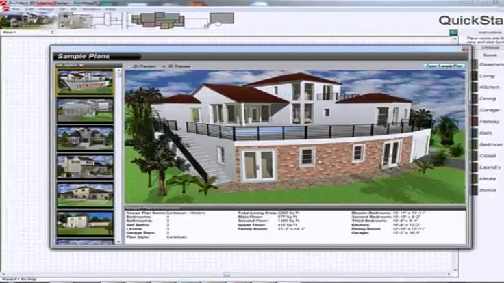 How To  download Architect 3D Interior Design v18 free