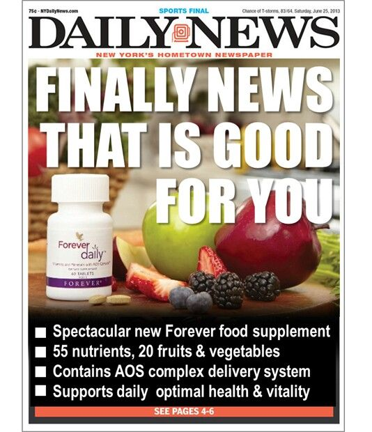 """""""It's official"""" Forever daily is now in the UK. Spectacular new Forever Food supplement!"""