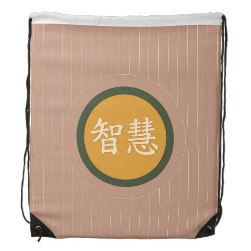 Paper Craft Wisdom - backpack