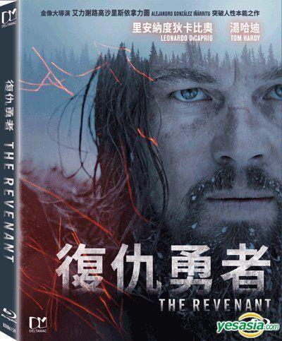 the revenant 2015 kickass 720p