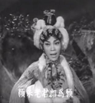 中文電影及亞洲電影: 1962 《鳳閣恩仇未了情》 麥炳榮 鳳凰女 梁醒波 陳好逑 黃千歲 譚蘭卿 少新權