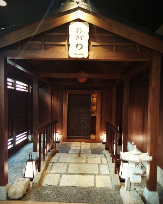 Entrance Of Ogawa Traditional Japanese Restaurant