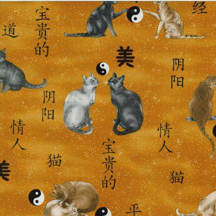 Robert Kaufman Fabrics: ALRM-5720-126 OCHRE by Luana Rubin from Oriental Traditions 3