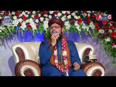 Allah Humma Sale Ala l Hafiz Bilal Qadri l Most Beautiful