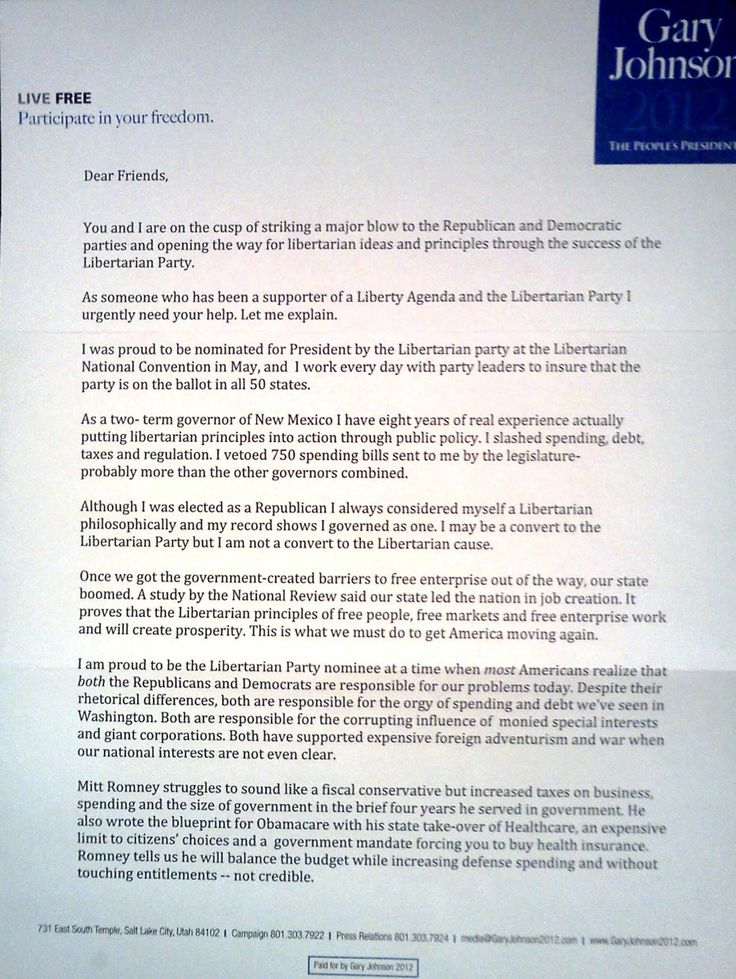 political fundraising letter sample
