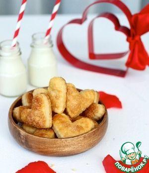 Сливочное сырно-карамельное печенье
