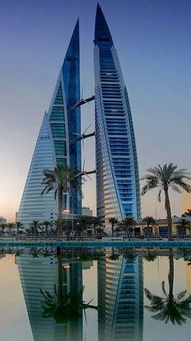 Bahrain Trade Center