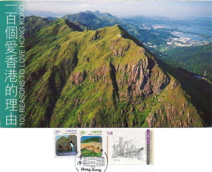 HKG-6335 - Arrived: 2017.04.18   ---   Kowloon Peak or Fei Ngor Shan or Fei Ngo Shan is a 602 m tall mountain in the northeast corner of New Kowloon, Hong Kong, situated in Ma On Shan Country Park.