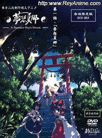 Touhou Niji Sousaku Doujin Anime: Musou Kakyou sub español online en HD - Reyanime