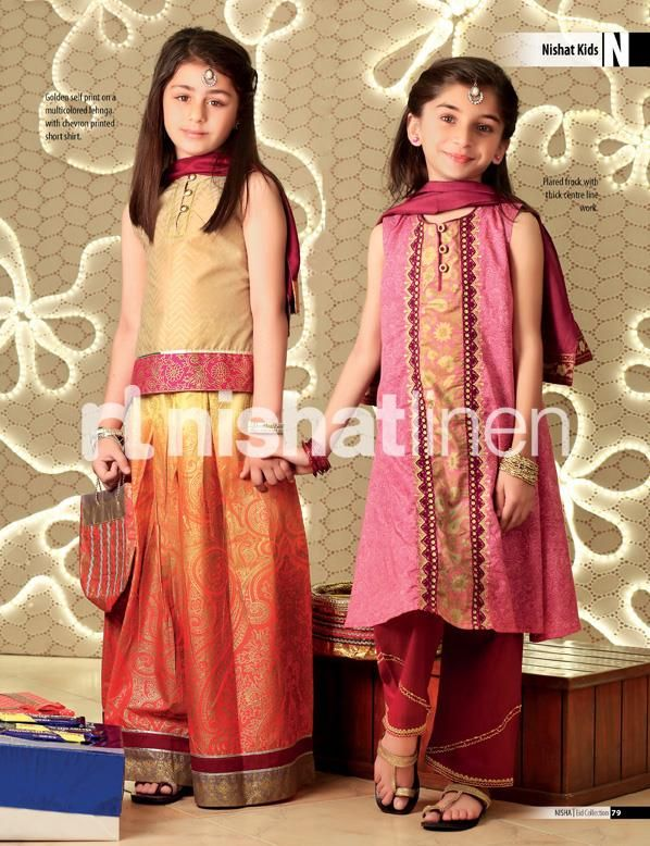 Nishat Linen Kids Summer Collection 2014 with Price