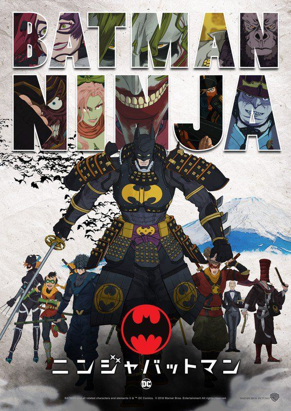 The First Official Trailer For Batman Ninja Animated Movie Has Been Released – matiuadex movies