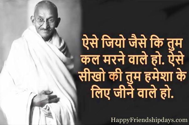 Best 2 October Gandhi Jayanti Quotes in Hindi 2015, Short Inspirational Gandhi J…