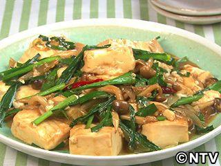 豆腐とにらのオイスターソース炒めのレシピ|キユーピー3分クッキング