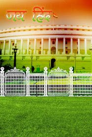 Parliament of India and flag of India 15 august Download free studio backgrounds
