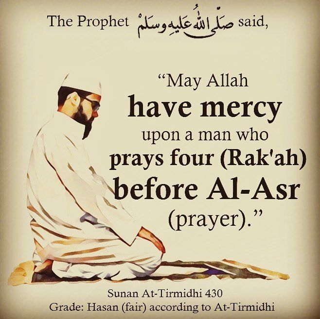 "588 Likes, 5 Comments - Ahlus Sunnah Wal Jammah (@the_authentic_sunnah) on Instagram: ""Sunnah of Asr prayer.. Ali رضي الله عنه narrated: ""The Messenger of Allah صلى الله عليه وسلم would…"""