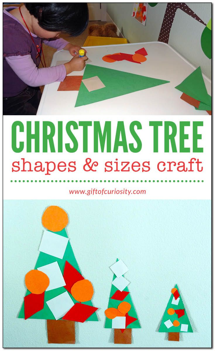 Christmas tree shapes & sizes craft: A simple Christmas-themed activity to help your children learn shapes and sizes || Gift of Curiosity