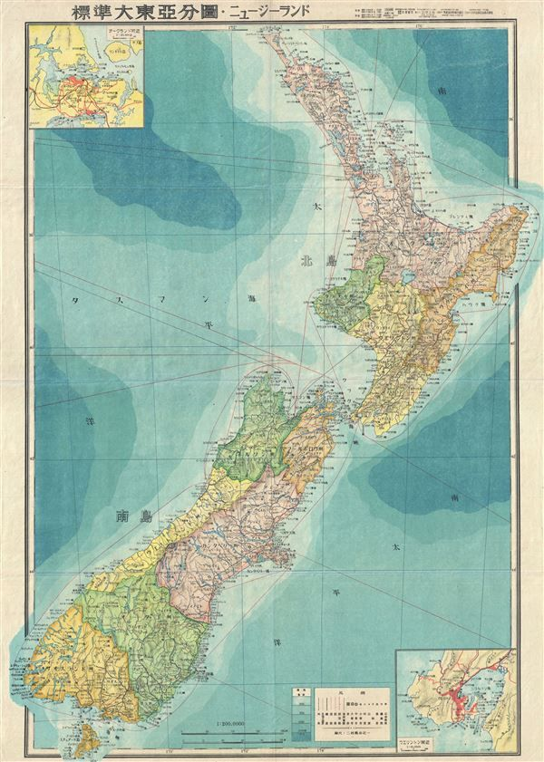 Best 25 new zealand flag ideas on pinterest nz holidays 2016 antique maps of australia polynesia gallery of authentic historic and rare maps of australia polynesia and new zealand from the to the centuries sciox Choice Image