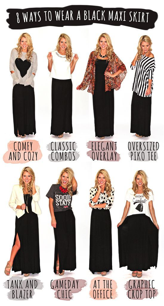 "How to wear a black maxi skirt. OR ""8 brilliant ways to wear the comfiest clothing ever."""