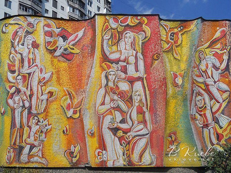 Мозаика на улице Андрея Малышко, 25/1 Киев 1970-е