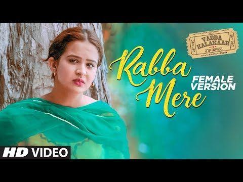 Rabba Mere: Afsana Khan | Vadda Kalakaar | Alfaaz | Kuldeep