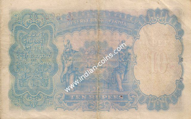 British India Bank Notes - Si no 396781