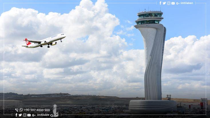 خلال أسبوعين فقط مطار إسطنبول الجديد يسجل أكثر من 15 ألف مسافر Istanbul New Airport Istanbul Landmarks