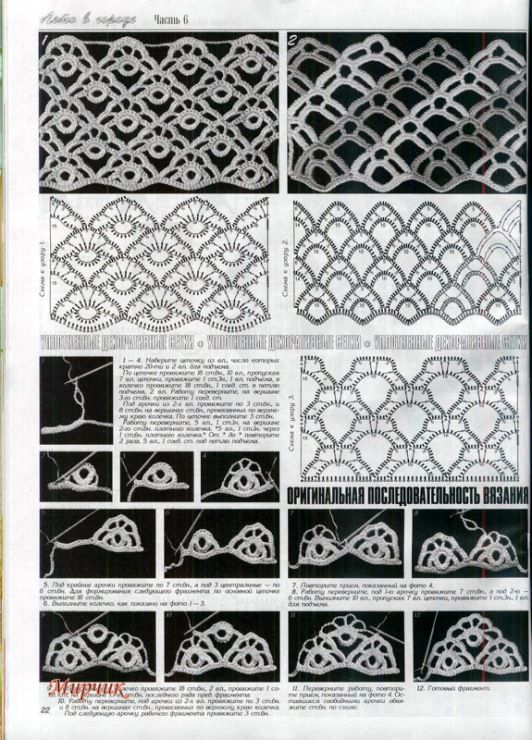 736 best puntos crochet images on Pinterest | Crochet patterns ...