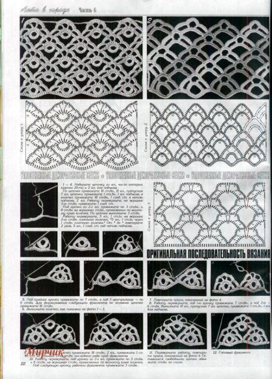 Gallery.ru / Photo # 3 - patrones que hacen punto - angebaltik