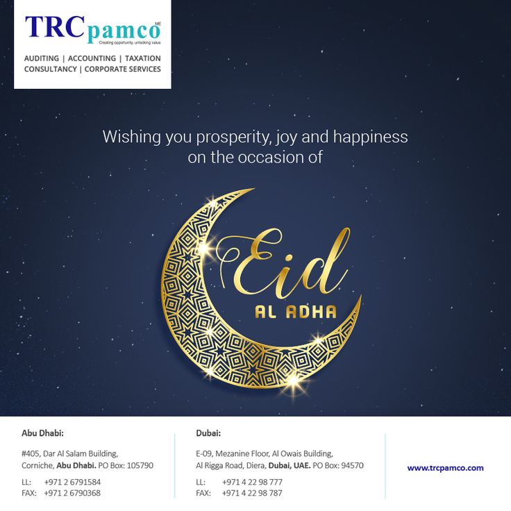 "May the magic of this Eid bring lots of happiness in your life and fill your heart with love. ""Eid Mubarak"" from TRC PAMCO Middle East! #Eid #TRCPamco #EidMubarak"