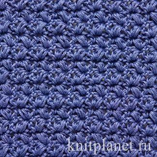 Планета Вязания | Рельефный узор крючком № 2. Схема вязания узора крючком.