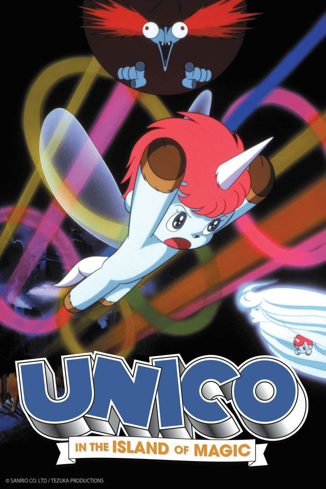 Unico the unicorn has the amazing power to make anyone he meets happy. In this adventure, Unico finds himself with a new friend, a young girl named Cherry. However, Cherry's long lost older brother Toby has finally come home, and is now a misguided apprentice to an insane (and not human) magician named Kuruku. When Cherry's parents get turned into weird, almost zombie-like dolls called living puppets, she and Unico start a quest to the very ends of the earth to get her parents and brother…