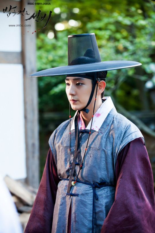 Scholar who walks the night - Lee joon gi